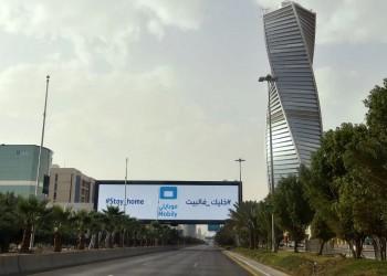 تداعيات كورونا تهبط بأداء القطاع الخاص للسعودية والإمارات