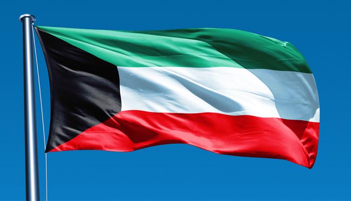 الكويت تحدد هوية رفات 8 من المفقودين في العراق