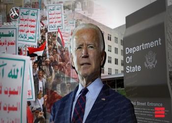 عُمان استضافت أول لقاء مباشر بين مسؤولين أمريكيين وحوثيين لإنهاء حرب اليمن