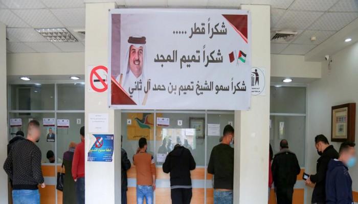 قطر تبدأ صرف منحة مالية لـ100 ألف أسرة بغزة الأحد المقبل
