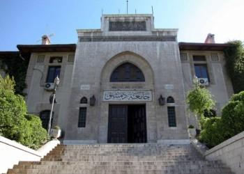 غزو ثقافي.. اتفاقية تبادل طلابي بين إيران وجامعة دمشق