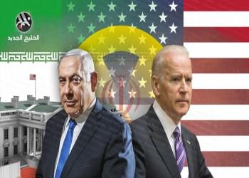 معنى الانسحاب الأمريكي من الإقليم العربي