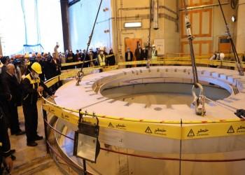 تراجع أوروبي عن طرح مشروع قرار يدين إيران أمام الطاقة الذرية