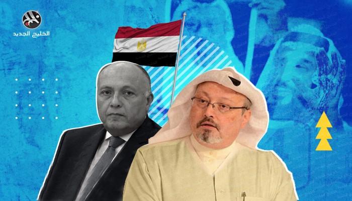 تجاهل مصر لتقرير خاشقجي.. السيسي وبن سلمان في اختبار صعب
