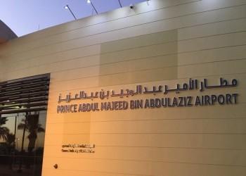 رسميا... مطار العلا ينضم إلى مطارات السعودية الدولية
