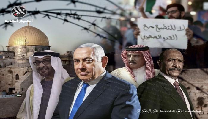 بانتظار تحالف عسكرى خليجى إسرائيلى