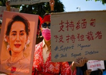 رداعلى الانقلاب العسكري.. أمريكا تفرض حزمة ثالثة من العقوبات على ميانمار