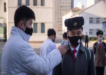 بينها كوريا الشمالية.. 3 دول متهمة بعدم الشفافية حول كورونا