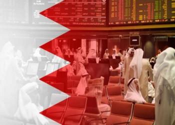 البحرين ومعضلة الدّين عند 133% من النّاتج المحلّي: ما العمل؟