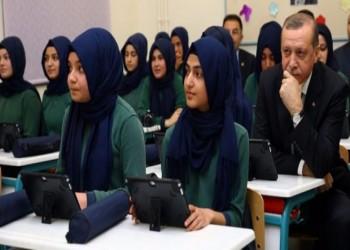 مركز إسرائيلي يتهم التعليم التركي بمخالفة معايير اليونيسكو