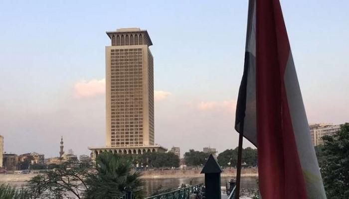 الخارجية المصرية: نتابع مقتل مواطن وإصابة آخر برصاص سعودي