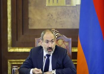أرمينيا.. باشينيان يناقش مع وزير الخارجية الأمريكي قضية قره باغ