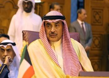 تقرير: الكويت تعيش أوضاعا اقتصادية حرجة بسبب التشكيل الحكومي الحالي
