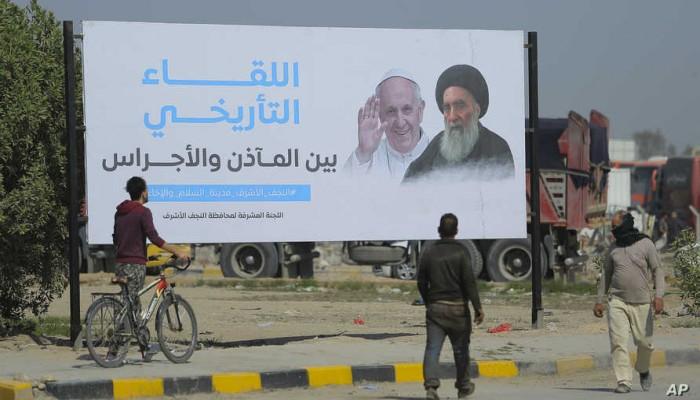 العراق يعلن يوم زيارة بابا الفاتيكان يوما وطنيا للتسامح