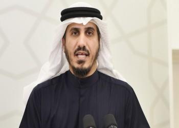 الكويت.. إحالة 140 مواطنا للنيابة بسبب ندوة الداهوم