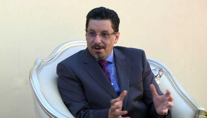 وزير خارجية اليمن يعلن استئناف العلاقات الدبلوماسية مع قطر