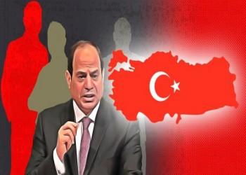 الجرف القاري صمغ العلاقات التركية المصرية