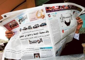 الصحف البحرينية تشن هجوما على قطر والجزيرة بعد وثائقي عن تعذيب المعارضين الشيعة