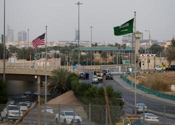 أمريكا تدين هجمات الحوثيين وتجدد تضامنها مع السعودية
