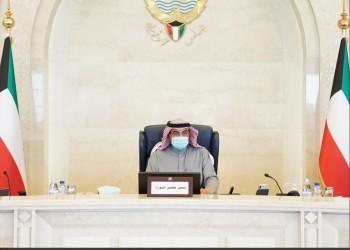 مجلس الوزراء الكويتي: نسبة إصابة كورونا مرتفعة مقارنة بعدد المسحات