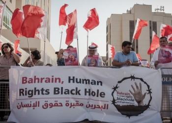 مطالبات أممية أمريكية بإطلاق سراح 6 ناشطين معتقلين في البحرين