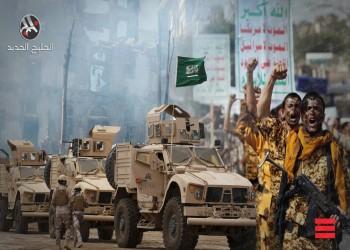 بروكينجز: هكذا يمكن إقناع الحوثيين بوقف إطلاق النار