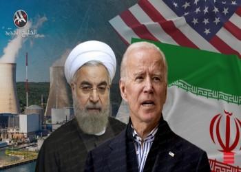 مشروع قانون بالكونجرس يمنع بايدن من تخفيف العقوبات عن إيران