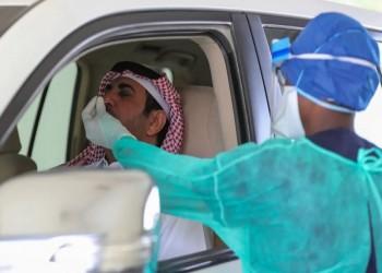 دول الخليج تبحث مقترحا يقضي بإلزامية تطعيمات كورونا