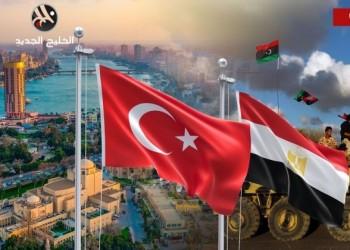 أنقرة تتودد والقاهرة تصمت.. 3 ملفات تعطل مسار المصالحة المصرية التركية