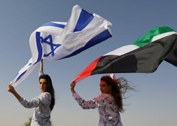 فورين بوليسي: التطبيع الخليجي الإسرائيلي يدعم القمع في المنطقة