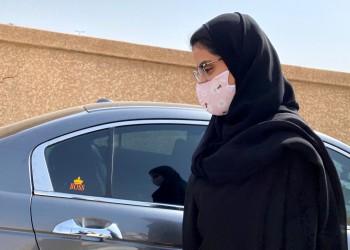 السعودية.. تأييد الحكم السابق على لجين الهذلول