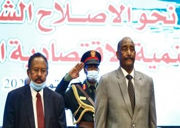 السودان وصندوق النقد والدول الفاشلة