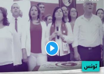 تونس: دراما حزب بن علي مع «علماء المسلمين»