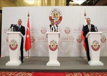 قطر وتركيا وروسيا: نؤكد أهمية اللجنة الدستورية السورية ونحترم اختصاصاتها