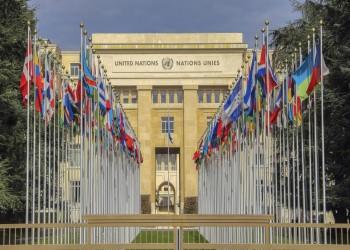 البرلمان الأوروبي يقر مشروع قرار يدين سجل حقوق الإنسان بالبحرين