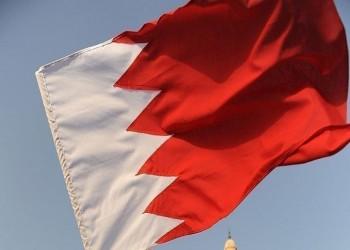 البحرين ترفض مشروع قرار للبرلمان الأوروبي بشأن سجلها الحقوقي