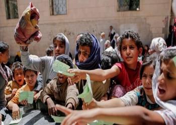 الجحيم على الأرض.. مسؤول أممي: اليمن يواجه أكبر مجاعة بالتاريخ الحديث