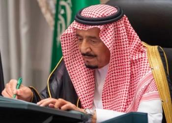 ضمن أوامر ملكية.. العاهل السعودي يعفي وزير الحج من منصبه
