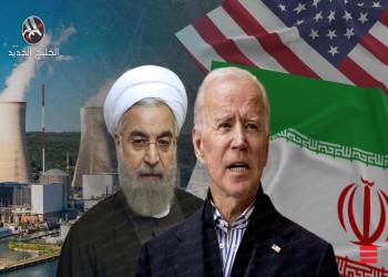 هل تؤدي المحادثات النووية مع إيران إلى تخفيف التوترات في الخليج؟