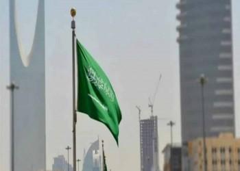 اعتبارا من الأحد.. السعودية تخفف قيود نظام الكفالة