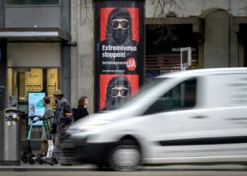 التعاون الإسلامي تدين استفتاء يحظر تغطية الوجه بسويسرا