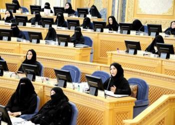 السعودية.. نائبة بالشوري تثير جدلا بسبب فساد المرأة