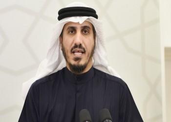 المحكمة الدستورية بالكويت تبطل عضوية النائب بدر الداهوم