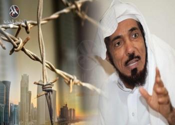 مقيدا بالسلاسل.. سلمان العودة يحضر محاكمة سرية وتأجيل الحكم 4 أشهر
