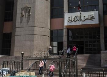 مصر.. فتح الباب لتعيين قاضيات بمجلس الدولة لأول مرة
