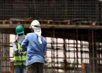 السعودية تبدأ تطبيق إلغاء نظام كفالة العمالة الوافدة