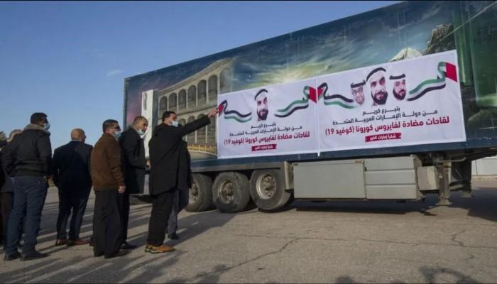الإمارات ترسل دفعة جديدة من لقاحات كورونا إلى غزة