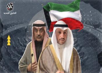 سياسة الجمود الدائم في الكويت