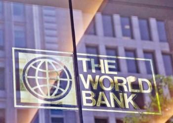 البنك الدولي يخصص لتونس 300 مليون دولار لمكافحة الفقر