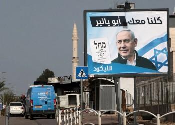 %56 من الناخبين العرب يرفضون إعادة انتخاب نتنياهو